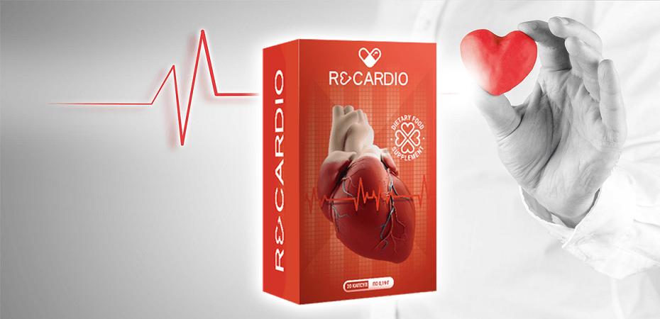 Recardio a szív és a kardiovaszkuláris rendszer munkájának javítására szolgáló eszköz